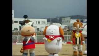 2012年3月25日 愛知県岡崎市の、わんわん動物園にて。