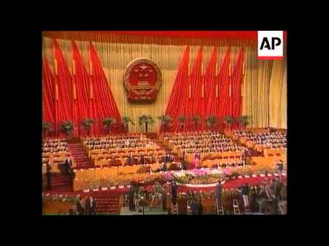 China - National People's Congress