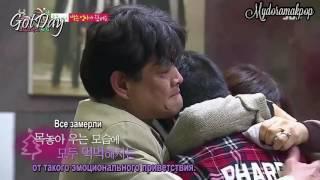 Jackson cry moment || Джексон плачет