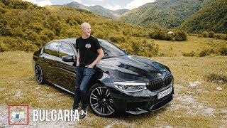 Exploring Bulgaria In A BMW M5 Competition | Eᴘ65: Bᴜʟɢᴀʀɪᴀ