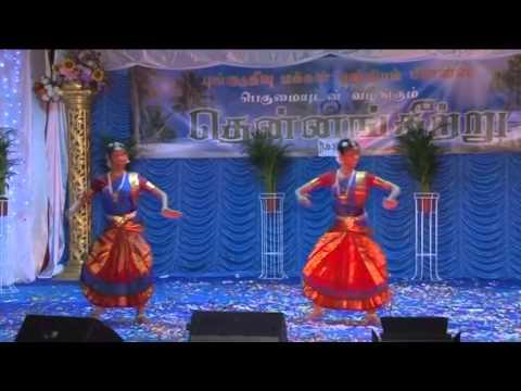 பரதம் 'மார்கழி திங்கள்'