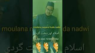 Islam and terrorism. اسلام اور دہشت گردی