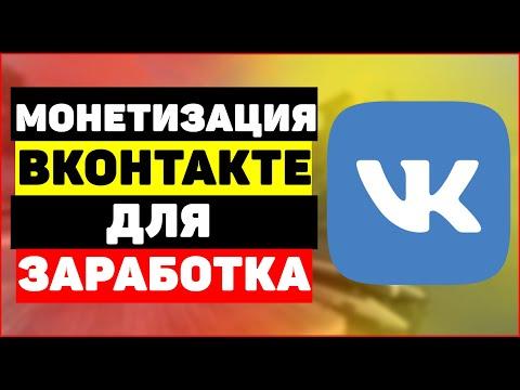 kak-zarabotat-na-porno-gruppe-vkontakte