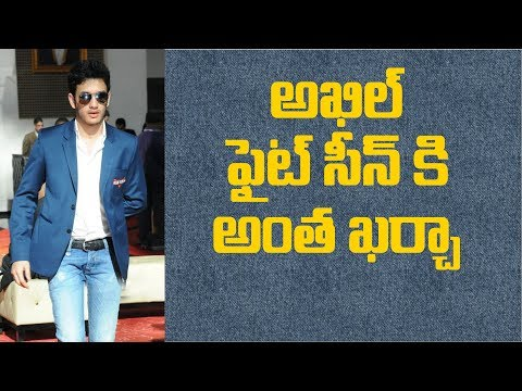 Huge budget for an action sequence in Akhil''s second movie | Vikram Kumar | Nagarjuna Akkineni