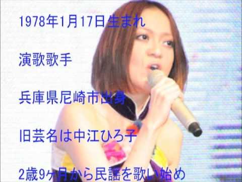 紫艶、桂三枝との不倫発覚!巨乳演歌歌手とはどんな女性なのか!?