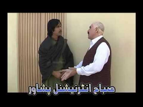 Ganjay banjari pashto pukhto drama part 5