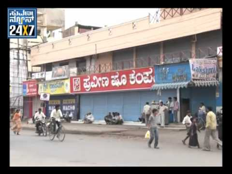 Bellary: Reddy's supporters call for bandh - Suvarna news
