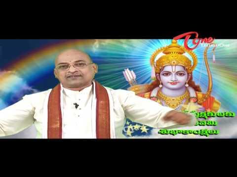 Garikipati Narasimha Rao || Sahityamlo Hasyam || Sri Rama Navami Special Episode