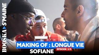 """Sofiane - Les coulisses du clip """"Longue Vie"""" avec Ninho et Hornet la Frappe [Booska'Smaine 2/5]"""