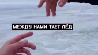 Скачать Грибы Тает лёд Mikis Remix
