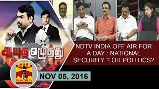 Aayutha Ezhuthu 05-11-2016 NDTV India off air for a Day: National Security? or Politics? – Thanthi TV Show