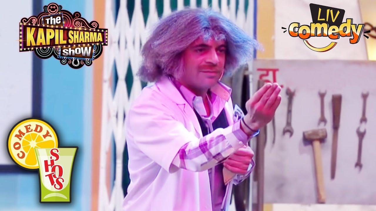 डॉ। गुलाटी से सैरात कास्ट का Check Up | The Kapil Sharma Show | Comedy Shots