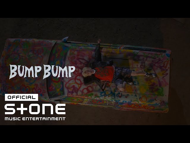 WOODZ (조승연) - BUMP BUMP MV