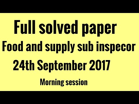 Food and supply sub inspecor test full solved paper on 24th September 2017 morning session /hssc res