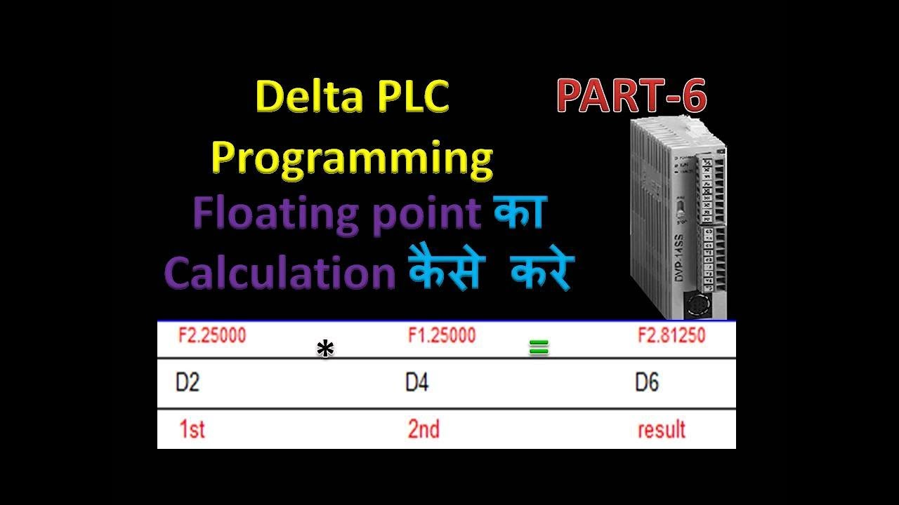 floating point calculation in delta plc in hindi