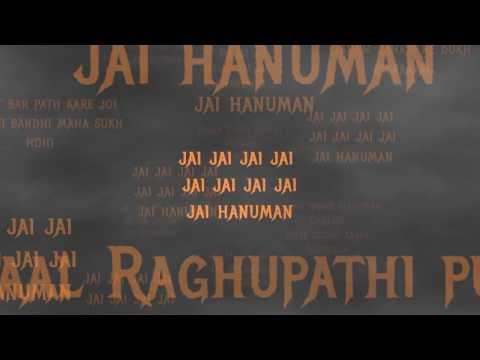 Hanuman Chalisa (Lyric Video) by Rap Bhakthi Mala feat. Rajhesh Vaidhya