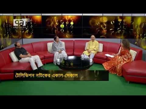 Ekattor TV Joytu With Abul Hayat, Hasan Imam & Dilara Jaman By Samia Rahman