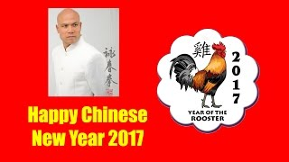 Happy Chinese New Year 2017 in Chinese