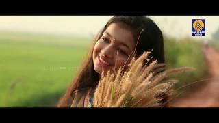 കുളിർമഞ്ഞു പെയ്യുന്ന നേരം എൻ്റെ തളിർമേനി കുളിരുന്ന നേരം | Latest Malayalam Musical Album Song