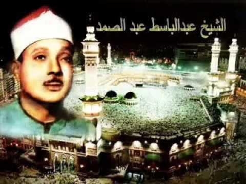 Abdulbasit Abdussamed Kur'an  03 AL-i - IMRAN Suresi FULL