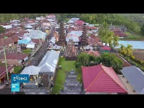 قرية بنكالا الإندونيسية..80 بالمئة من سكانها لا يتحدثون إلا بلغة الإشارة!  - نشر قبل 3 ساعة