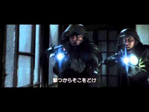 映画『REC/レック4 ワールドエンド』冒頭映像