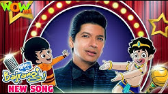 Selfie With Bajrangi 2021 New Song By Shaan Animated Series