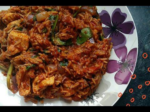 One Pot Chicken Rice   Slimming World Friendly