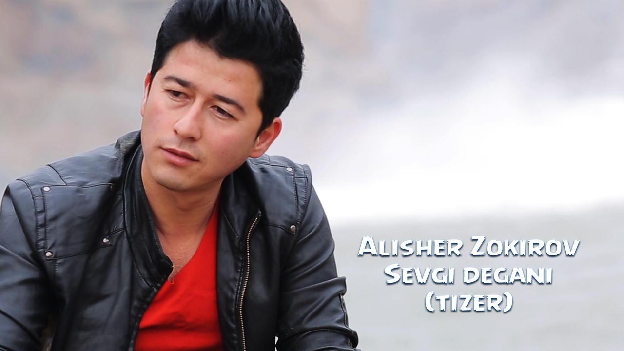 Alisher Zokirov - Sevgi Degani (tizer) | Алишер Зокиров - Севги дегани (тизер)
