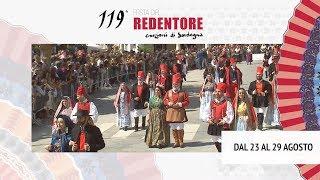 119^ Festa del Redentore - SPOT TV