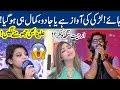 Pakistani Girl's Beautiful Voice - Sings Like Arijit Singh *Wow* |  Bhoojo To Jeeto