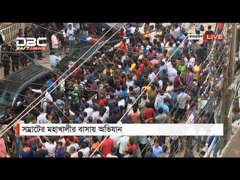 যুবলীগ নেতা ক্যাসিনো সম্রাটের বাসায় অভিযান || Manchitro || মানচিত্র || DBC NEWS