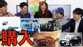 【1000万円】てつやの新しい車をじゃんけんで決めた結果... thumbnail