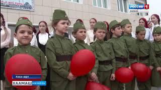 Вести Чеченской Республики 25.04.19