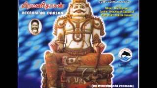 Kaaval Dhaivangal (Track 9: Sri Madurai Veeran Thudhi)
