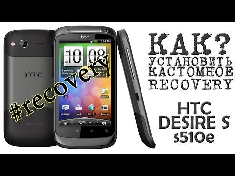 Скачать Официальную прошивку Android для HTC HD2