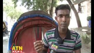 রিক্সা চালকের অসাধারণ কণ্ঠ  story by sushanta sinha