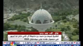 من هو الشيخ تميم بن حمد بن خليفة  آل ثاني؟