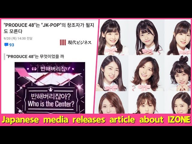 ???? Japanese media releases article about Izone