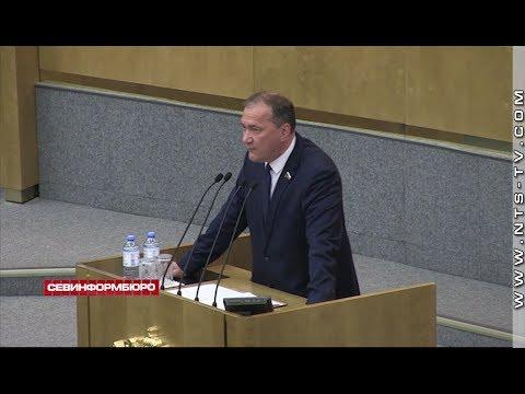 Депутат Госдумы Белик: власть Украины запретила своему народу говорить по-русски
