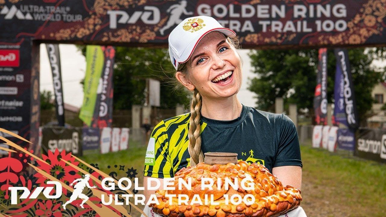 RZD Golden Ring Ultra Trail 100