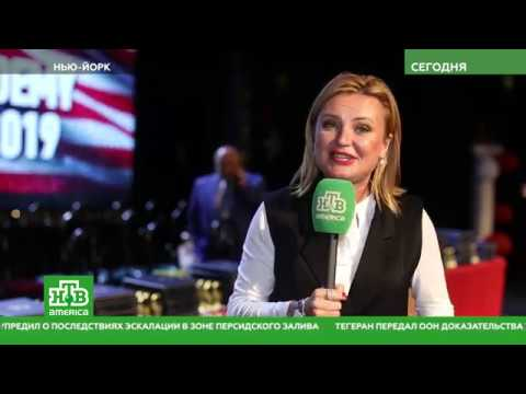 Big Apple Academy. NTV-America. Reporter Yulia Rydler.