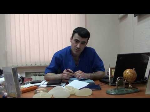 Консультации врачей онлайн на EUROLAB