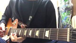 I'M FREE /a flood of circleギターで弾いてみた