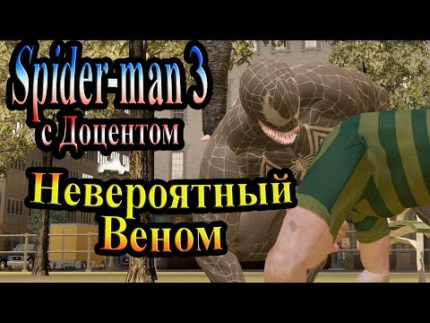 Прохождение Spider-man 3: The Game #1 FullHD