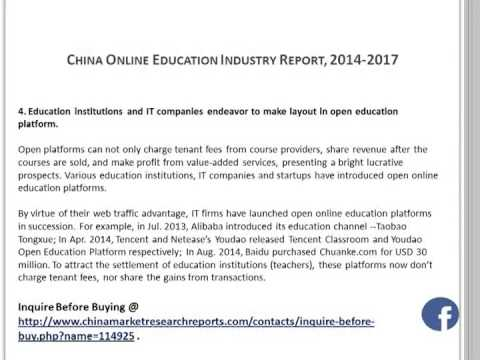 China Online Education Industry 2014-2017 Research Report