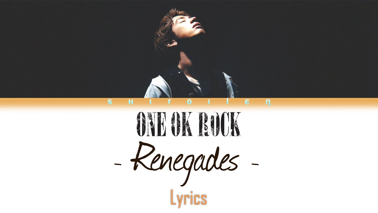 ONE OK ROCK - Renegades (Kan/Rom/Eng Lyrics)
