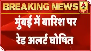 Red Alert In Mumbai Due To Extremely Heavy Rain Prediction   ABP News