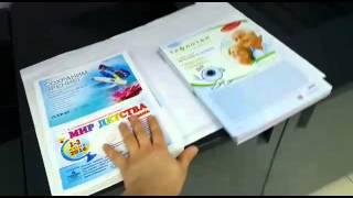 Печать книг с цветными  вставками(, 2016-04-02T14:01:21.000Z)