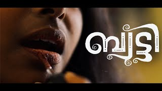Beauty | Malayalam Short Film 2019 |